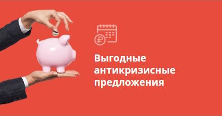Видео-контроль в Подольске